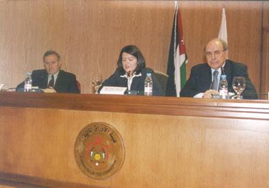 مؤتمر مركز بورصة سالونيك