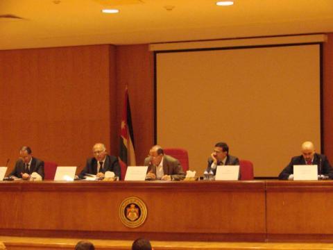 اجتماع الهيئة العامة الرابع عشر لبورصة عمان