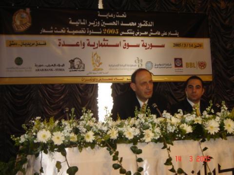 ASE participation in BINTEX 2005 held in Syria