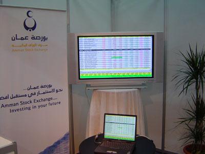 جناح بورصة عمان في معرض مؤتمر الآيوسكو
