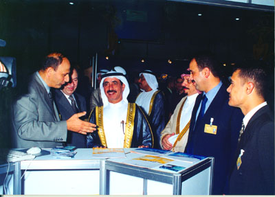 Dubai Exhibition 2002