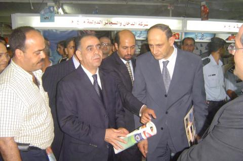 ASE booth in Al-Fuhais First Exhibition_2004