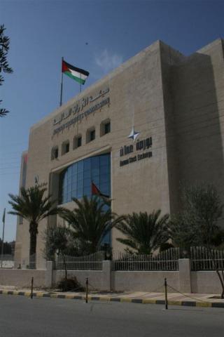 مبنى بورصة عمان