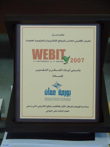 ASE Website Wins the Best Financial Website in Jordan Award