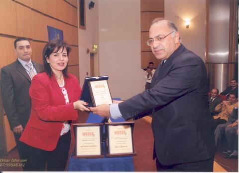 فوز بورصة عمان بجائزة أفضل موقع مالي خلال معرض WEBEX 2005