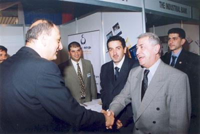 Batex Exhibition 2003